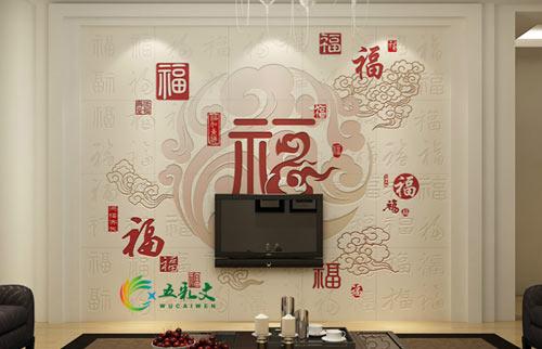 艺术瓷砖背景墙让你的家不一样!