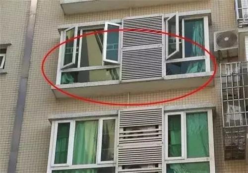 飘窗到底能不能打掉?