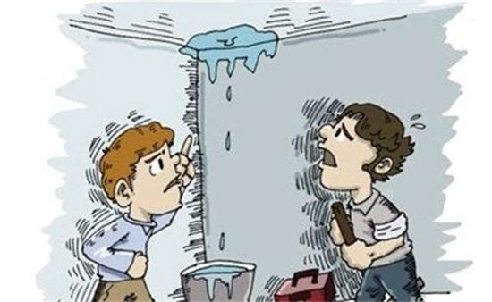 楼上漏水谁负责维修?