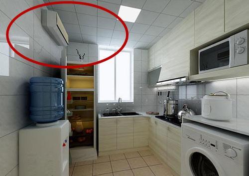 厨房安装空调