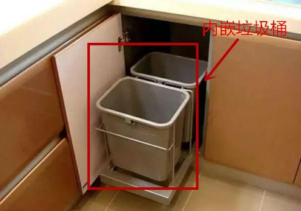橱柜做内嵌垃圾桶