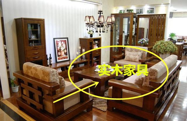 买实木家具
